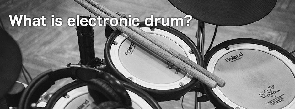 電子ドラムとは?